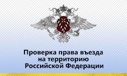 Вниманию граждан, собирающихся посетить Казахстан, Выбрать раздел, Консульский отдел Посольства Российской Федерации в Республике Казахстан